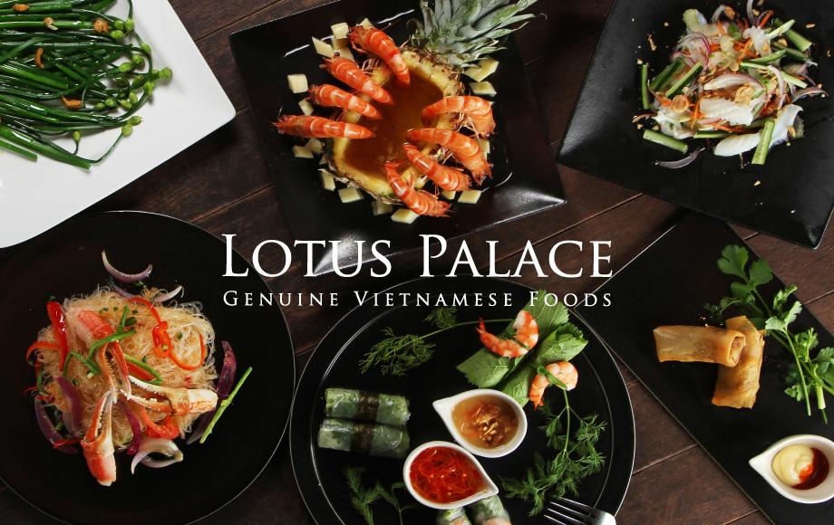 ベトナム料理 ロータスパレス赤坂店・池袋東武店